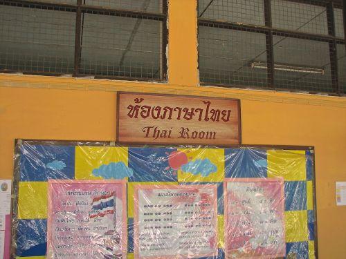 Thai Class Room